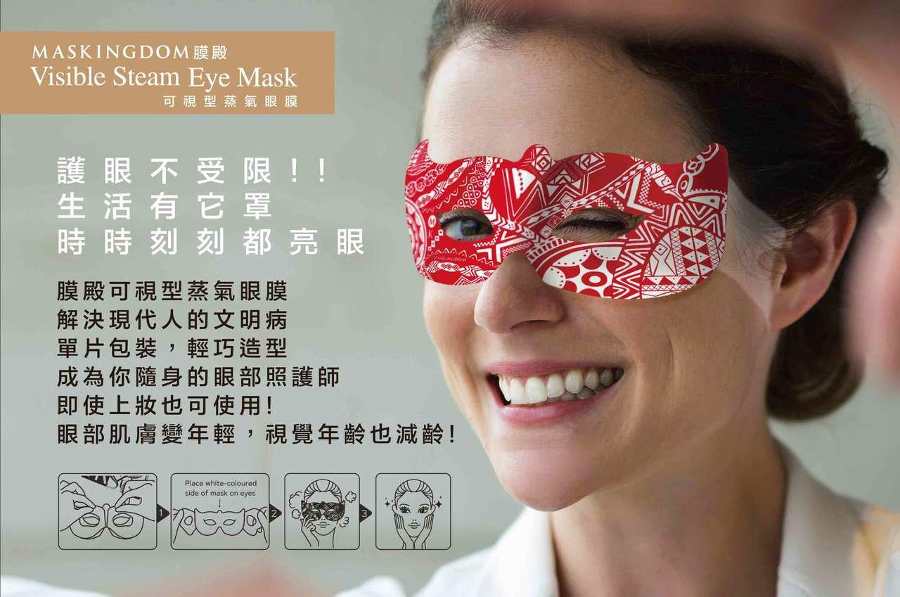熱眼罩 必買推薦!推薦熱敷眼罩